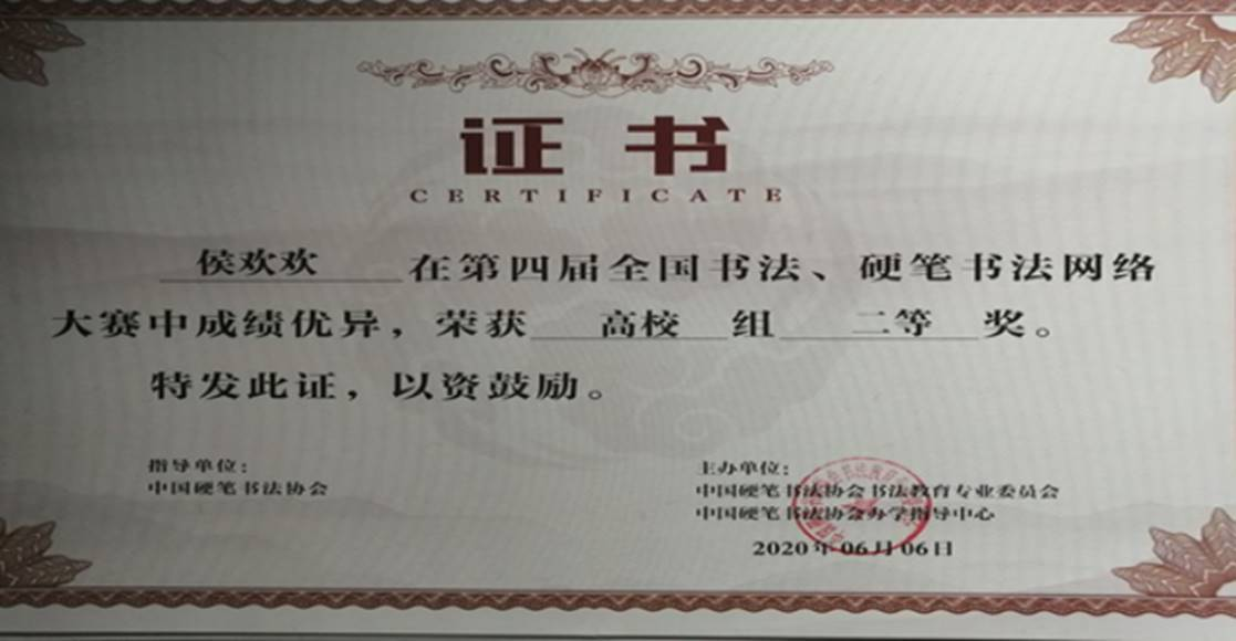 https://xuegong.tfswufe.edu.cn/download/newsimage/20200617/20200617095953_4152.png